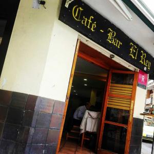 Bar El Rey Murcia - eldisparatedeJavi